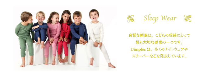 Dimpelsのスリープウェア