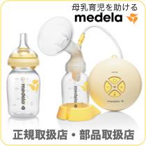 出産準備品育児用品トップ入り口