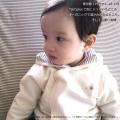 出産祝いにベビー服をruaで Dimplesベビーモデル